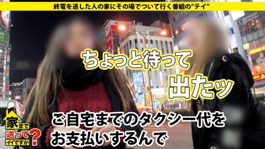 【弥子さん 20歳 大学生】家まで送ってイイですか? case.125 父は市議会議員の