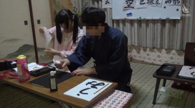 ゲスの極み映像 習字塾1人目 18歳_3
