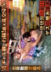 ゲスの極み女子寮 レズ4組目