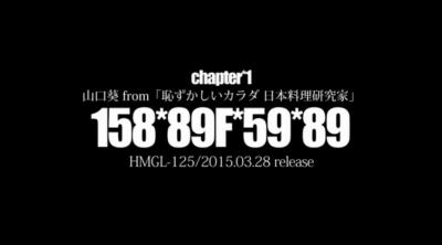 カンパニー松尾 コンプリート 15 恥ずかしいカラダ 6時間_1