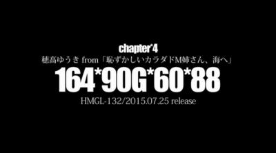 カンパニー松尾 コンプリート 15 恥ずかしいカラダ 6時間_13