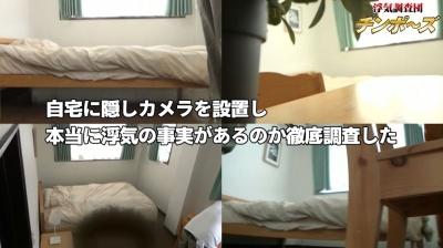 浮気調査団チ○ポ~ズ 1