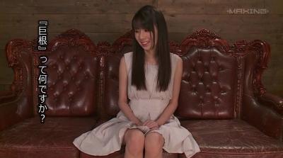 デカチンに屈する149cmのちっちゃい体 紗凪美羽_1