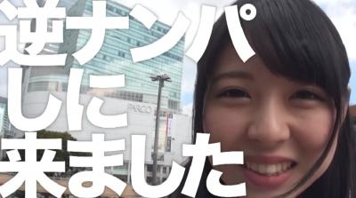 【あおいれな】逆ナンパ あおいれな in仙台