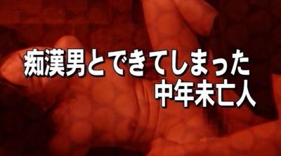 どスケベ 淫乱熟女傑作集_13