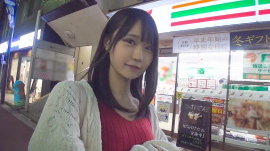 【ニモ 22歳 カフェ店員】マジ軟派、初撮。 970