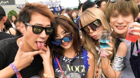 【るな 27歳/スミレ 22歳】【パリピフェスでパリピギャルGET!】平成最後のU〇TRA JAPANでボルテージ最高潮のエロ美女2人組を即日ホテルへお待ち帰り!テンションアゲアゲ↑↑な4P乱交フェスへと展開!一体感最高のイキ尽きるまでセックス!