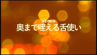 ストロングポイント・セックス 専属女優のエロぉ~い長所を徹底解剖&徹底紹介します!! File.02 鈴村あいり_7