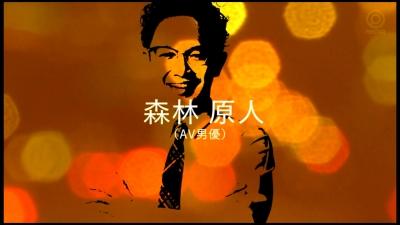 ストロングポイント・セックス 専属女優のエロぉ~い長所を徹底解剖&徹底紹介します!! File.02 鈴村あいり_17