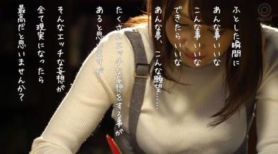 【あやみ旬果】絶対的鉄板シチュエーション 2 あやみ旬果