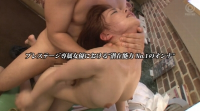 【長谷川るい】焦らし寸止め絶頂セックス ACT.04 長谷川るい