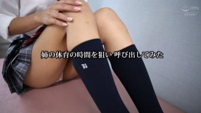 僕のセフレは同じ学校に通う姉 春咲りょう 【MGSだけの特典映像付】 +20分_9