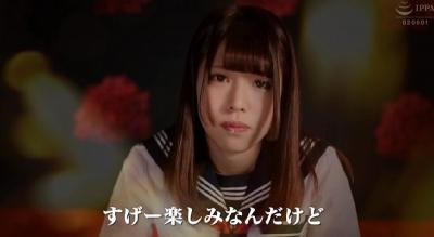 【結まきな】エンドレスセックス ACT.09 シリーズ初レズ!!限界大乱交62P 169分!! 結まきな