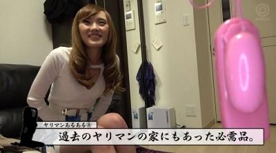ヤリマンドキュメント りおちゃん 19歳 エステティシャン(ヌキ無し) File.05