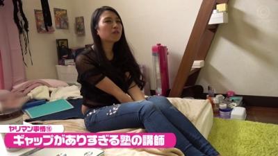 ヤリマンドキュメント レナちゃん 22歳 塾講師 File.07