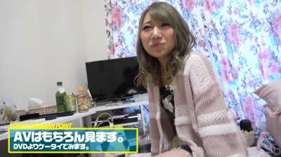 ヤリマンドキュメント ゆりあちゃん(20)_1
