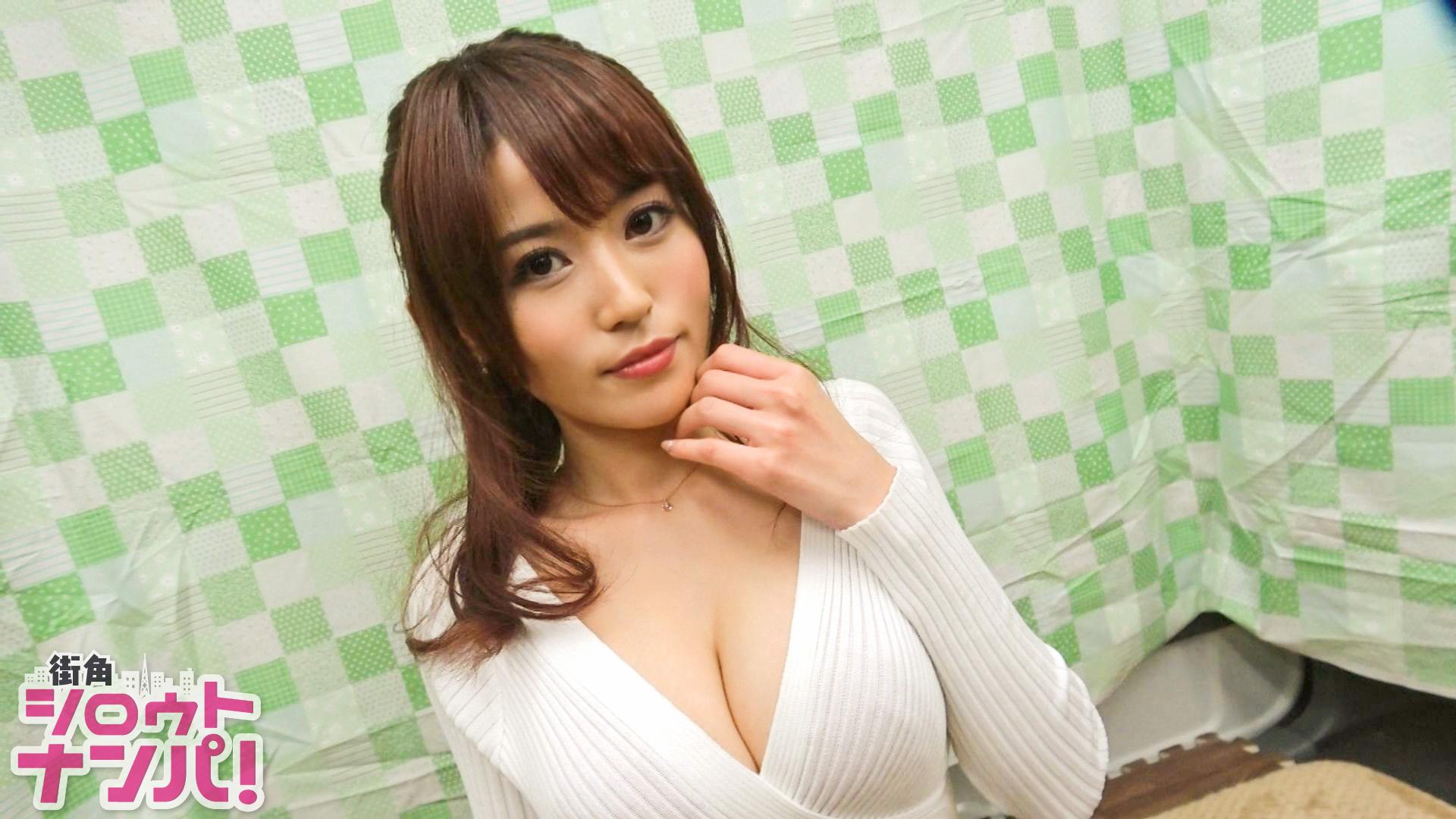 3ページ目-東京 鶯谷の女の子