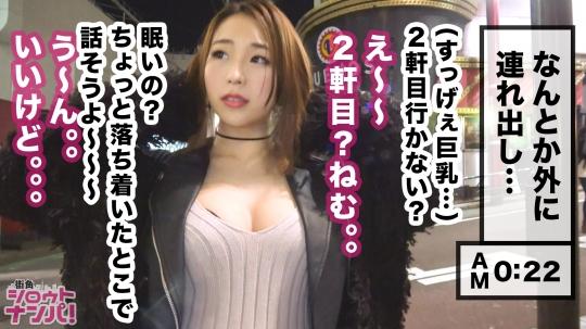 【つーたん OL】夜渡り上手な小悪魔ビッチ!!渋谷のクラブで夜な夜なパリピってるOL(通称つーたん)をGET!!マシュマロ乳&スベスベ桃尻&極上クビレの淫乱エロボディ色白美女をガンガン突きアゲ激イキSEX!!_2