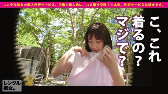 【はるら 20歳 大学生】【可愛さ気絶級!】Hカップ神乳エロボディ娘を、口説きに口説いてハメ倒す!