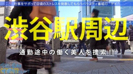 【みなみちゃん 23歳 ナース】桃尻ナースを仕事サボらせて江ノ島観光!何しててもずっと美少女!彼女にしたい!!いやさ孕ませたい!!!オスのDNAに訴えてくる本能的な可愛さずるいwwwってことでどっぷり中出し!!!ぬるっと温かいマン肉がたまんねぇ…:今日、会社サボりませんか?27in渋谷_2