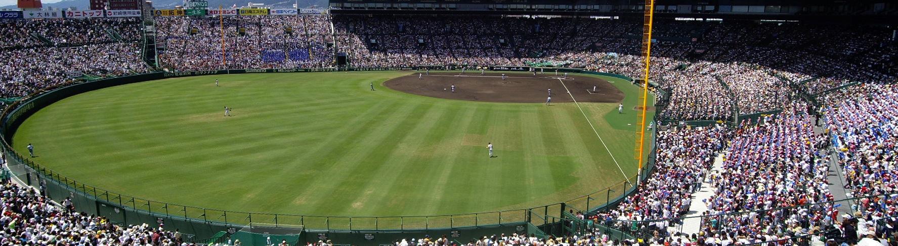 甲子園開幕間近!男の野球の楽しみ!!