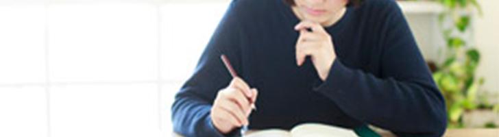 人生、日々勉強!
