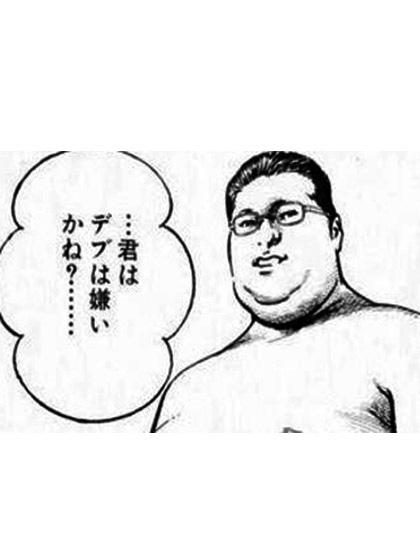 ミッチーのダイエット事情